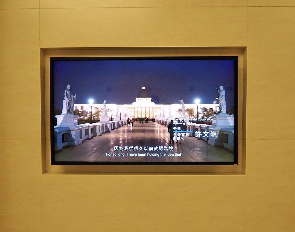 仁德奇美博物館 (4)