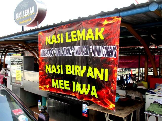 Nasi Lemak Bandong Walk banner