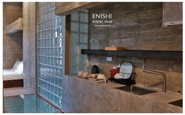 ENISHI緣民宿VILLA-9