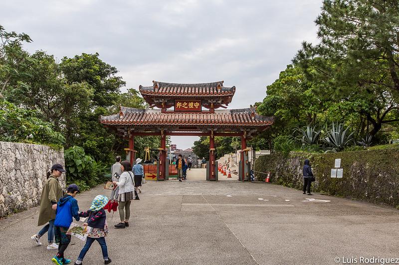 Puerta Shureimon