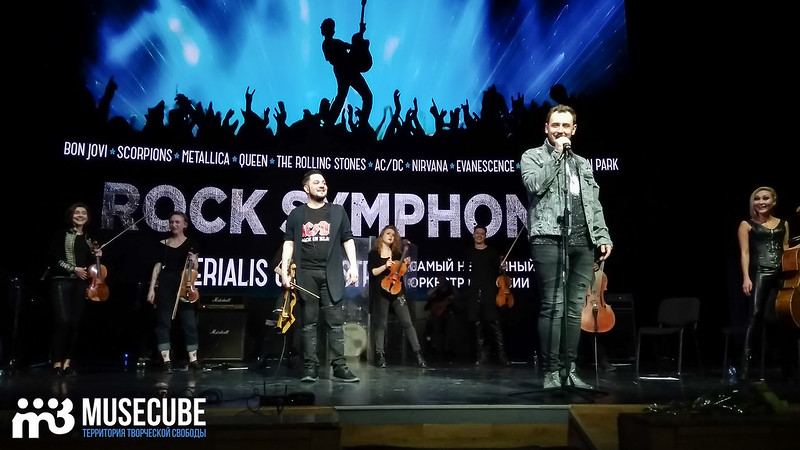 imperialis_orchestra_koncert_v_kongress_holle_plehanova_011