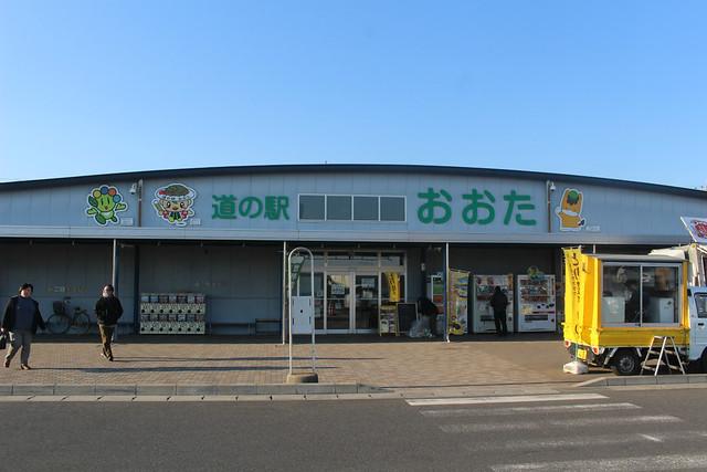 seradatoshogu-gosyuin056