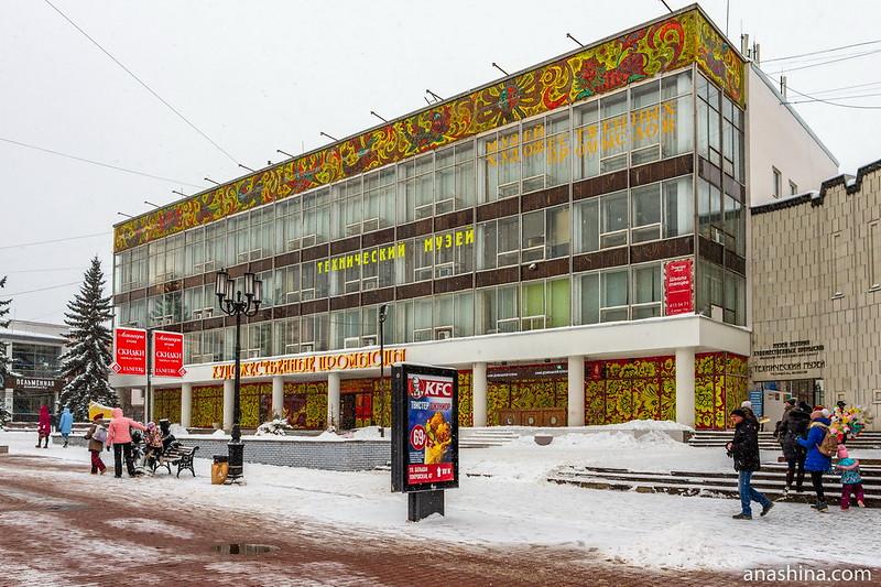 Музей художественных промыслов Нижегородской области
