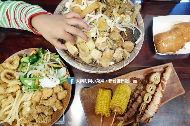 大爺鹽酥雞 新竹鹽酥雞推薦 新竹消夜 鹽酥雞 (38)