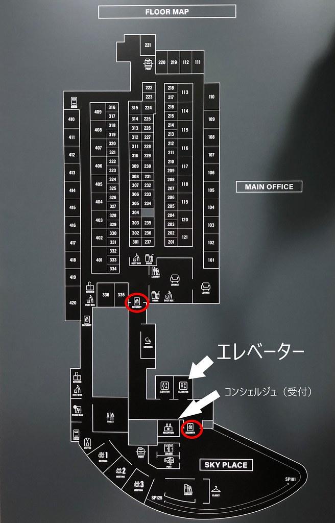 青山アラマンダワークコート_5