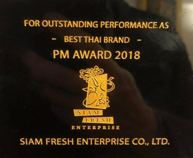 2018-award5