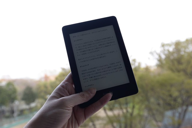 Kindle paperwhite 10th