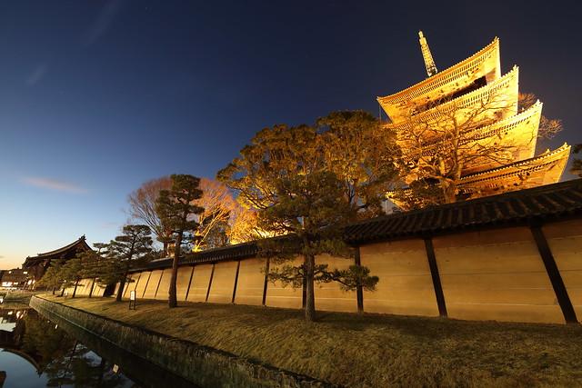 Pagoda of Toji