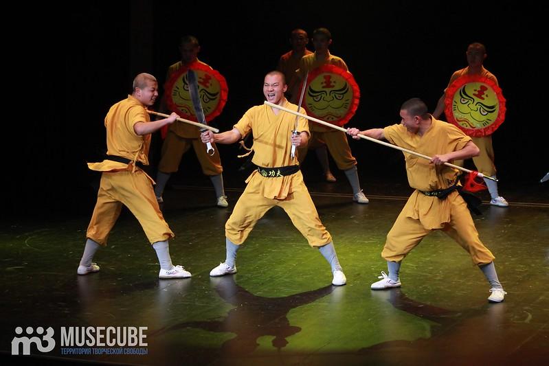 Shaolin'_062