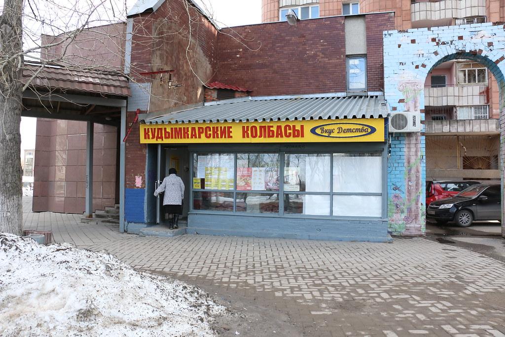Perm_apr19_659