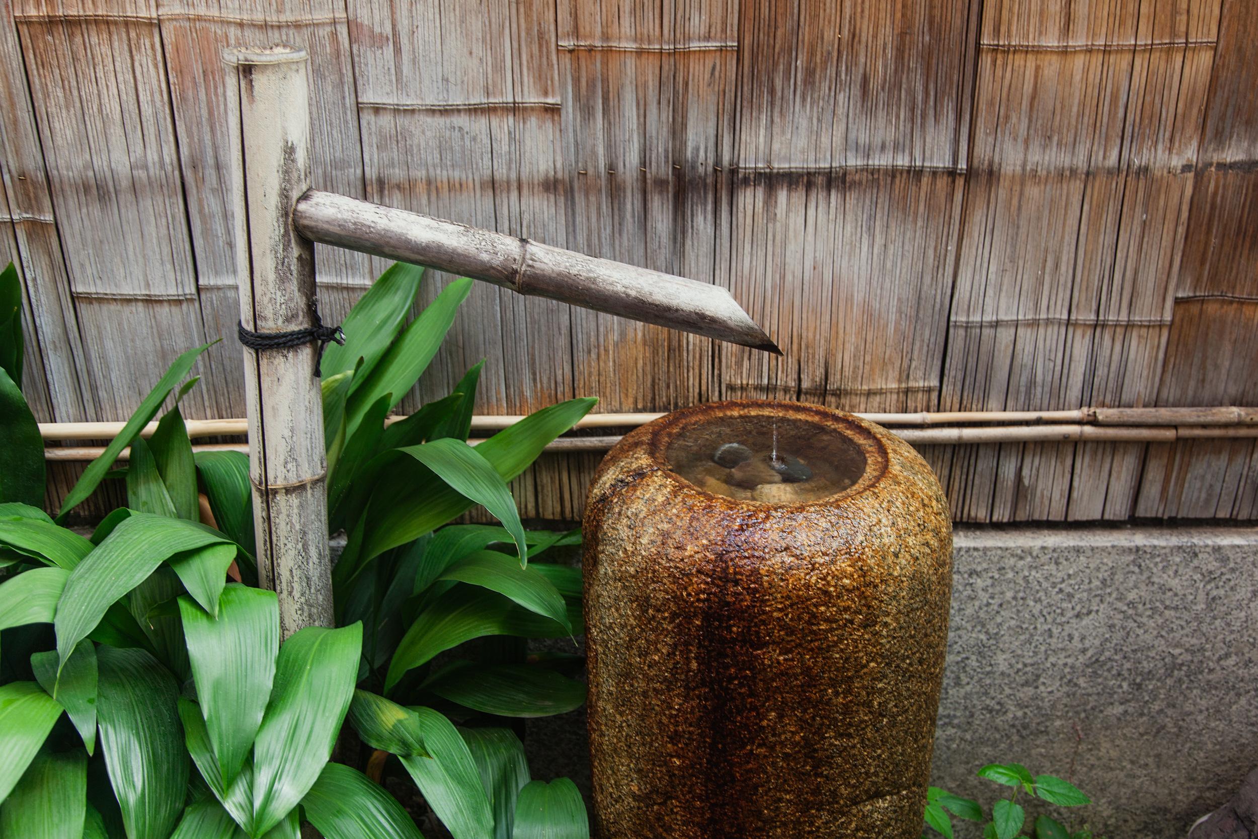 Ryokan IKUMATSU