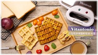 小V鬆餅機999   by vici.tw
