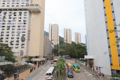 Hing Wah Estate