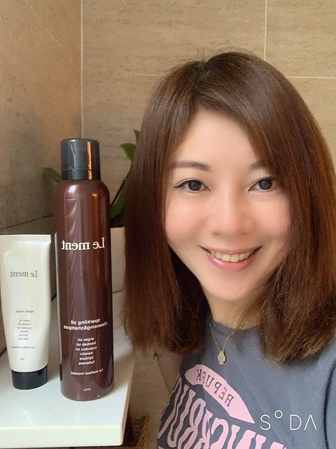 【日本Le ment碳酸精油洗髮精&護髮膜】獻給到目前為止對護髮都不滿意的你