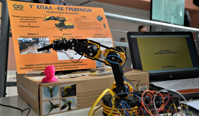 9ο Μαθητικό Φεστιβάλ Ψηφιακής Δημιουργίας