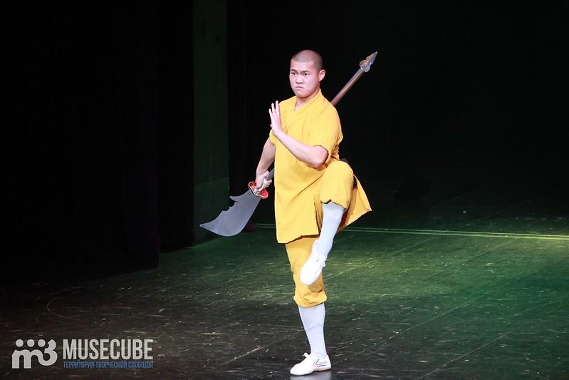 Shaolin'_042