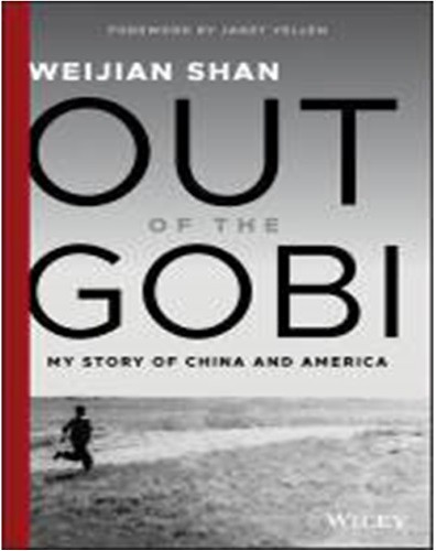 out_of_the_gobi