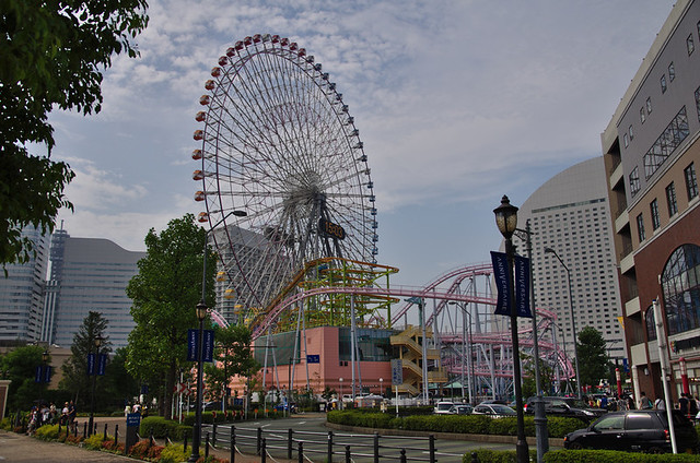 Cosmo Clock 21 - 横浜 Yokohama