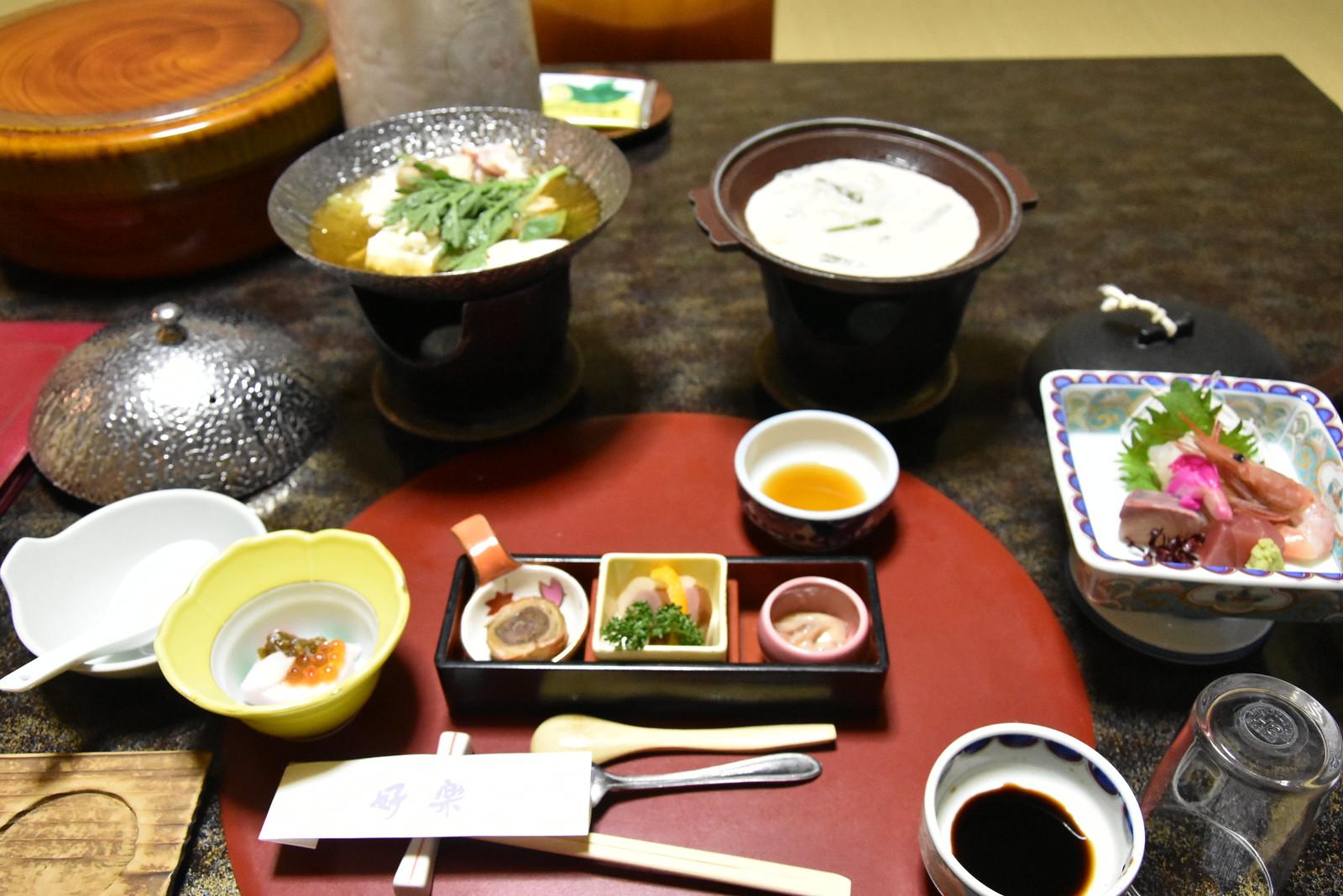 Beppu Ryôkan - première partie du repas