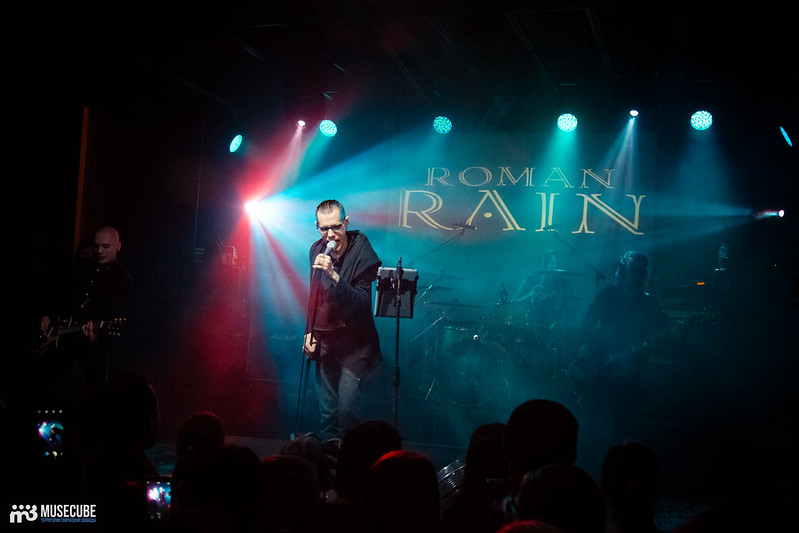 roman rain (95)