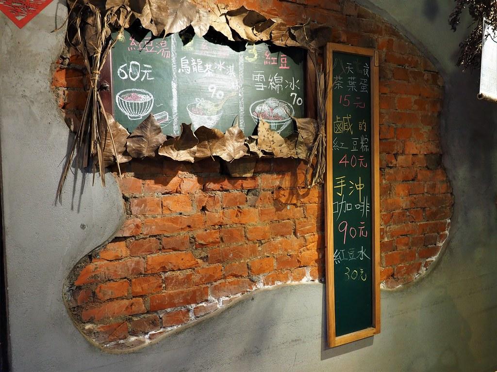 中西區慕紅豆 (5)