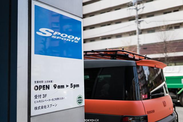 Tokyonur_Hiro_DSC05337