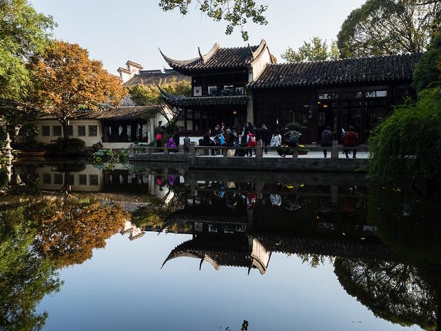 Suzhou, Lingering Garden