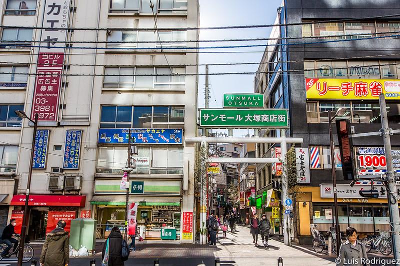 Entrada a las calles comerciales Sunmall Otsuka
