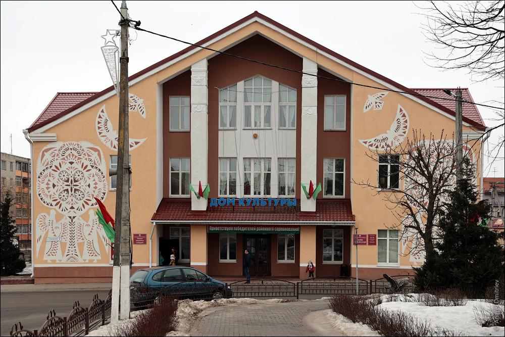 Смолевичи, Беларусь