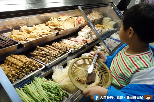 大爺鹽酥雞 新竹鹽酥雞推薦 新竹消夜 鹽酥雞 (9)