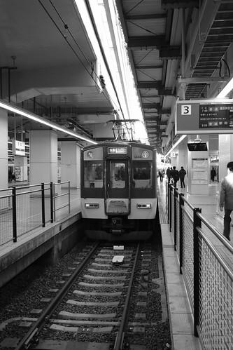 03-04-2019 Kyoto (55)
