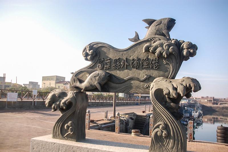 苗栗外埔漁港