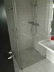 43 - Dusche & Bad - Dormero Hotel Kelheim