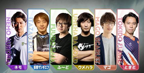2019-01-26 JP Street Fighter League Team Captains | by fugutabetai_shyashin