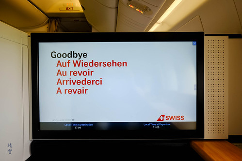 Goodbye from Swiss   by A. Wee
