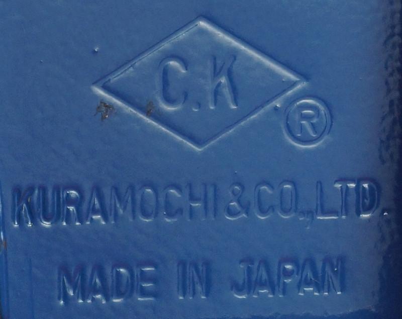 RD26760 Very Rare Fleet Truck CK Kuramochi & Co. , LTD. Japan Blue Cab White Bed DSC09038 crop