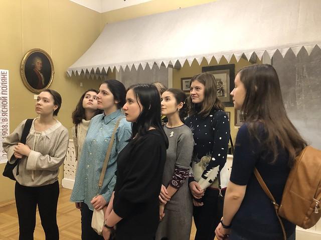 Дек 20 2018 - 17:43 - Студенты в Музее Льва Толстого