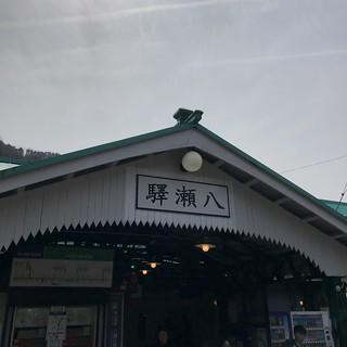 叡電八瀬比叡山口駅 | by Hiroaki Taguchi