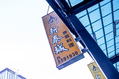 PhotoCap_050 | by 肥油太厚-鵝娘