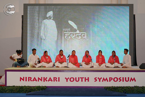 Hardev Bani by young devotees