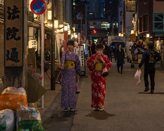 Kimono selfies and trash
