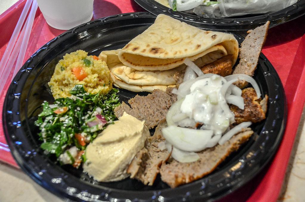 Tangierine Cafe Lamb Platter Epcot