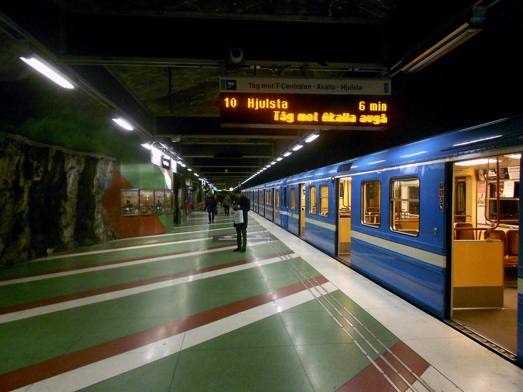 "Станция метро ""Kungsträdgården"""