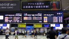 京都駅の発車案内。路線名は「JR京都線」などの愛称表記のみで、よそ者には分かりにくい