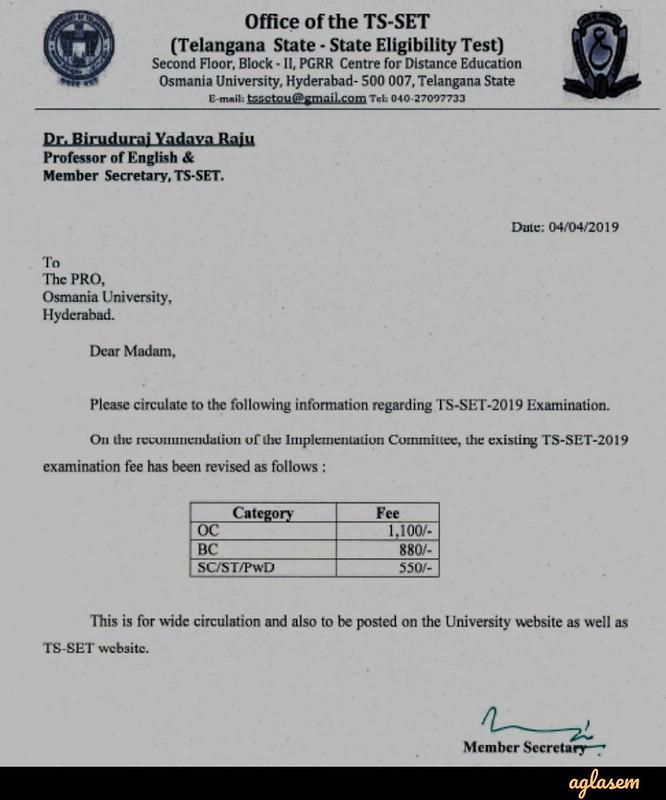 Notice Regarding Examination Fee Revised