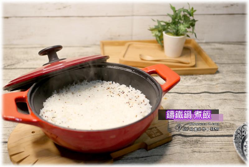 鑄鐵鍋煮飯999
