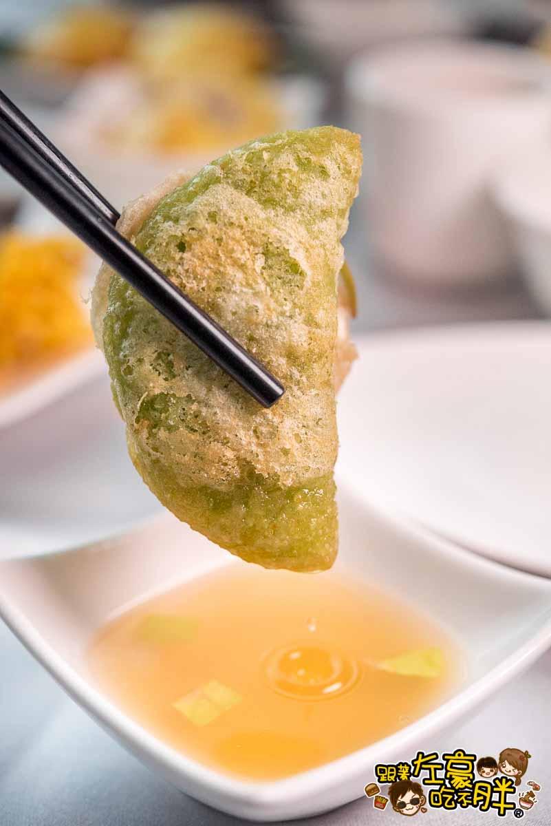 高雄國賓大飯店港式飲茶-38