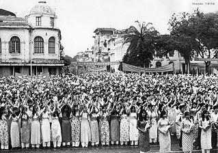 Hanoi 1976 Mit Tinh Tại Hanoi Mừng Thống Nhất Hai Miền N Flickr