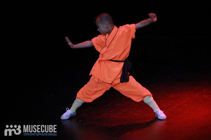 Shaolin'_054