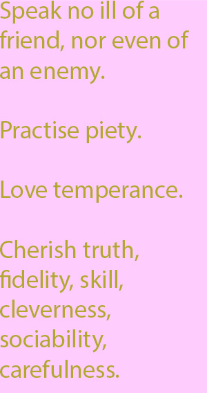 1-4  Cherish truth, fidelity, skill, cleverness, sociability, carefulness.